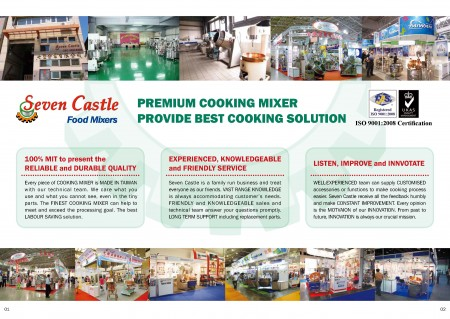 Food Cooking Mixers Catalogue_Page 01-02