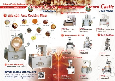 Food Cooking Mixers Leaflet ENG