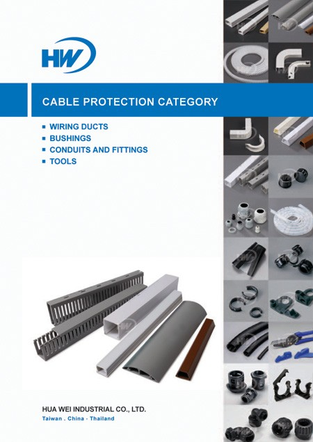 Cable Protection Catalogue