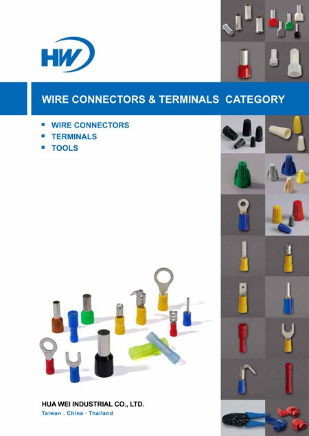 Wire Termination Catalogue