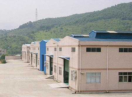 China‧Dongguan Plant