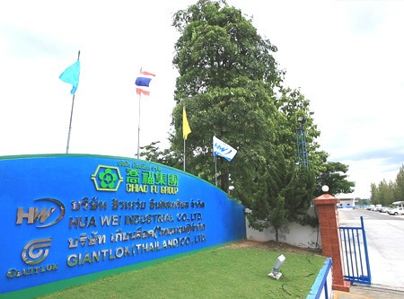Thailand‧Rayong Plant