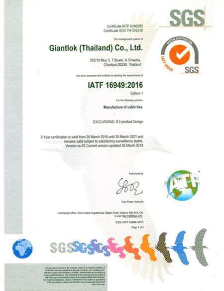 IATF 16949_Thailand factory