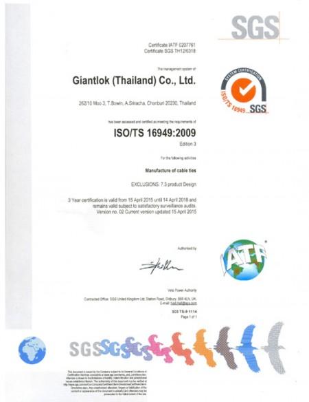 ISO-TS16949-Thailand factory