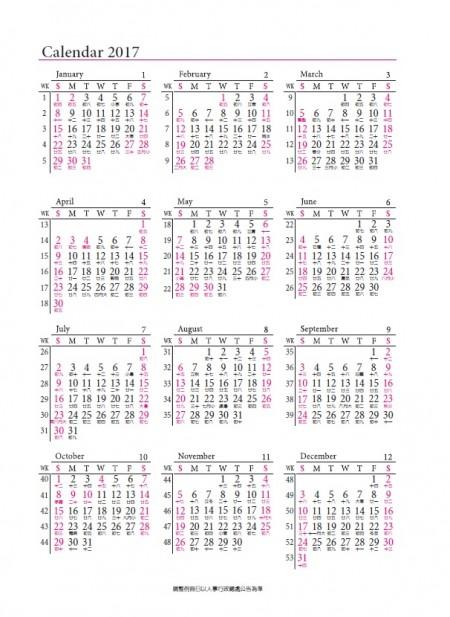 內頁格式 25K-E式-一天一頁
