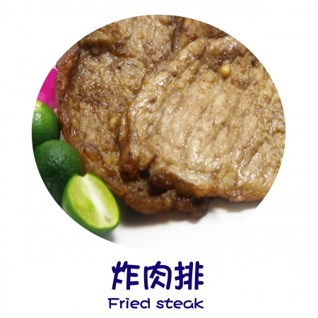 Finish Products – Fried Steak