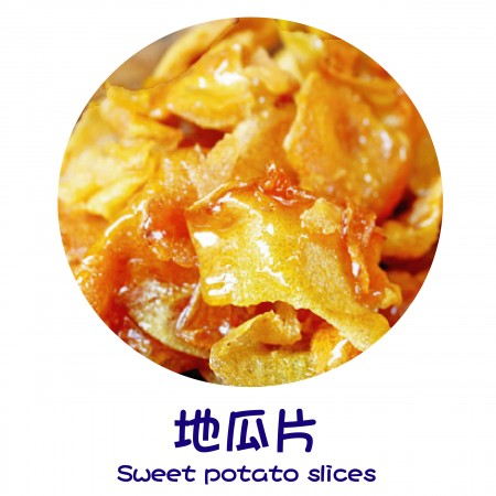 Finish Products – Sweet Potato Slices