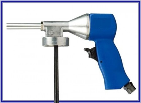 Air Under Coating Gun - Air Under Coating Gun
