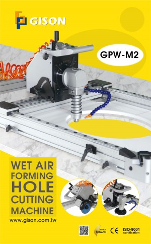 GPW-M2 Portable Wet Air Stone Hole Drilling & Cutting & Forming Milling Machine (Hole Cutter) Poster