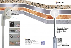 GISON Handy Air Vacuum Suction Lifter & Air Blow Gun ( 2 in 1 ) Catalogue