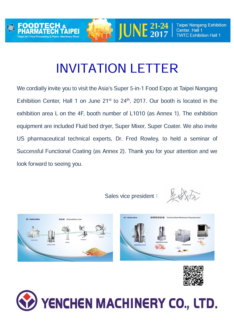 The invitation of pharmaceutical machinery exhibition seminar introduction of the exhibition foodtech pharmatech taipei 2017 stopboris Choice Image