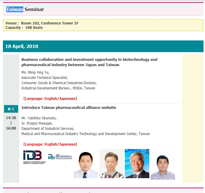 The chairman of Yenchen, Dr. James Liu gave a speech on CPhI Japan International Seminar - .