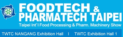 Yenchen will attend Footech & Pharmatech Taipei 2017(2017/06/21~06/24) - .
