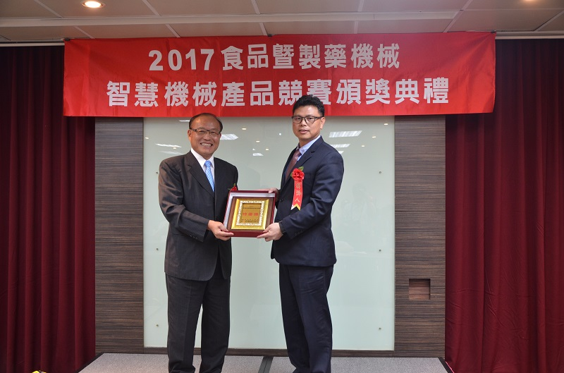 Yenchen won the contest of Food & Pharmaceutical Intelligent Machinery Products for two consecutive years - .