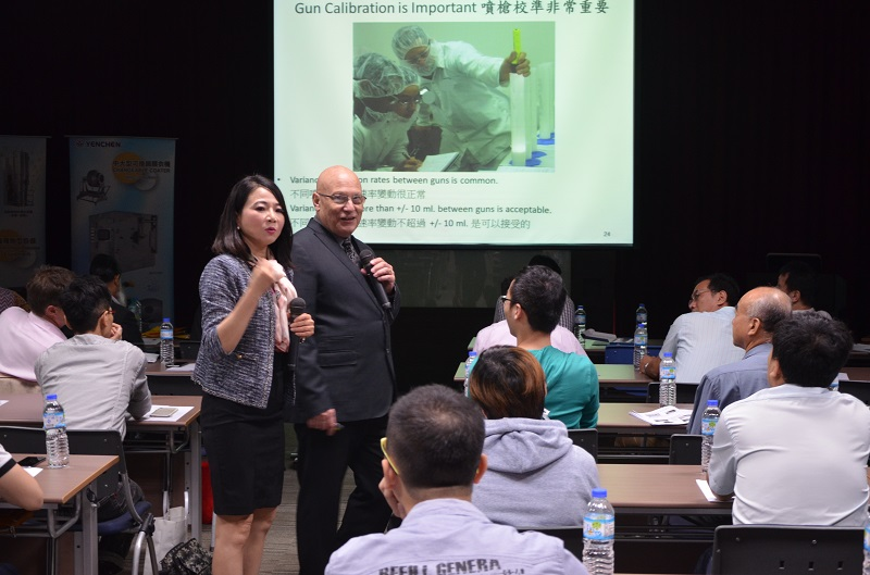 Thanks for all of the VIP attending to Pharmaceutical Machinery Exhibition Seminar hosted by Yenchen - .