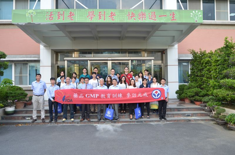 Welcome Food and Drug Administration to Yenchen - .