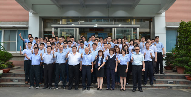 Yenchen Machinery Co., Ltd