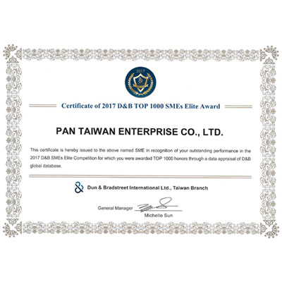 Certificate of 2017 D&B Top 1000 SMEs Elite Award