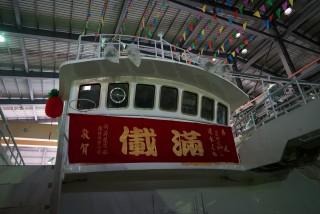 Shin Shuen Far No. 388, It  had been completed in Jan., 2017 - .