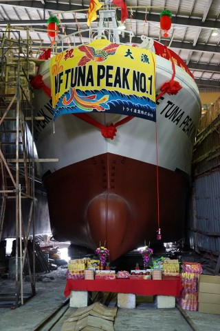 NF TUNA PEAK No.1, It  had been completed in Feb., 2017 - .