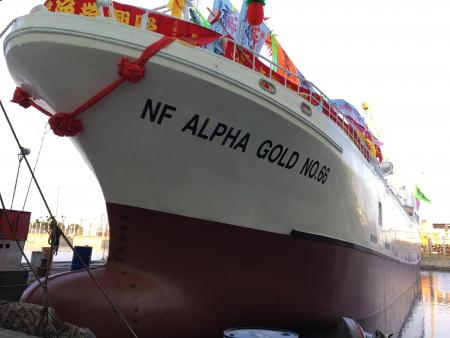 NF ALPHA GOLD NO.66. It  had been completed in Jan., 2018 - .