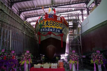 YUH YEOU No.668, It  had been completed in Jun., 2018 - .