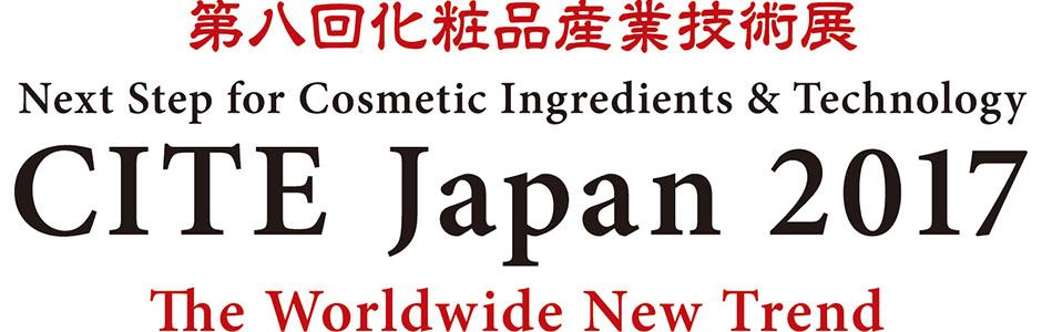 2017 CITE Japan
