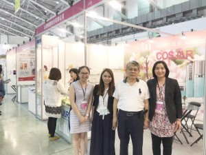 Taipei Int'l Healthcare & Medical Cosmetology Expo 01