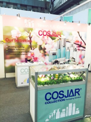 Taipei Int'l Healthcare & Medical Cosmetology Expo 03