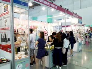 Taipei Int'l Healthcare & Medical Cosmetology Expo 04
