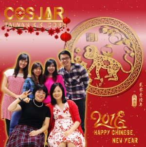 COSJAR Wishes You a Happy Chinese New Year!!