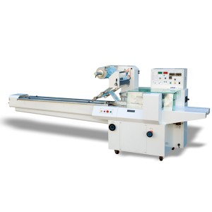 Horizontal Flow packing Machine - Flow Wrapping Machine