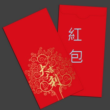 Red Envelope Lucky Money Envelope Packing