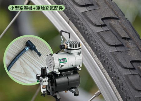 小型エアコンプレッサー+タイヤインフレータブルアクセサリー
