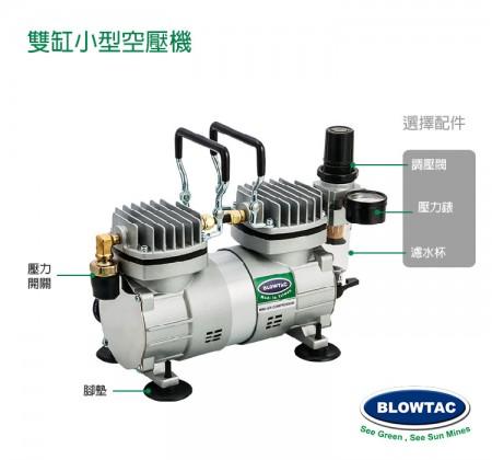 小型空压机选择配件图:滤水器/ 压力表/ 调压阀