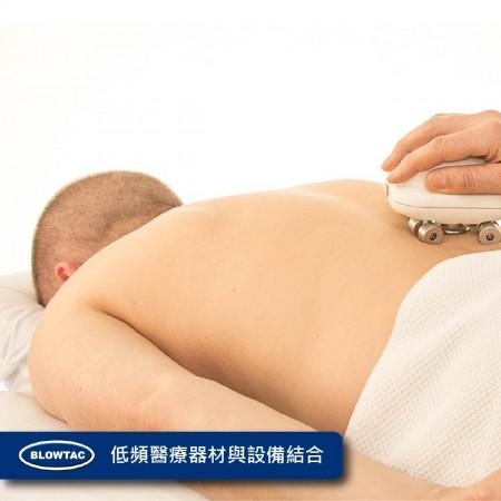 低頻醫療器材與設備結合