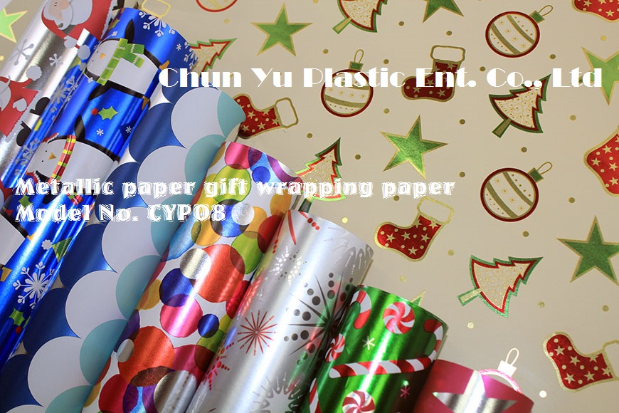Printed Metallized Gift Wrapping Paper in Roll & Sheet