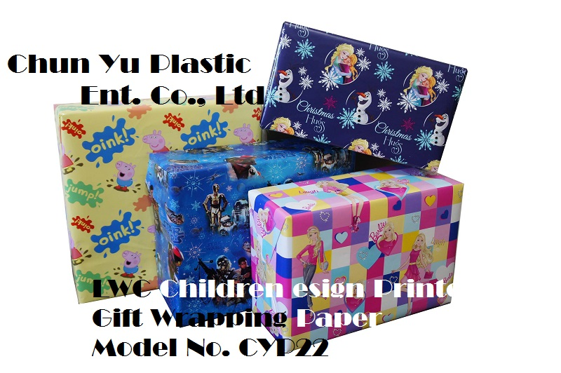 High Whiteness gift wrapping paper with kids designs printed to wrap presents for children's birthday or special occasions.