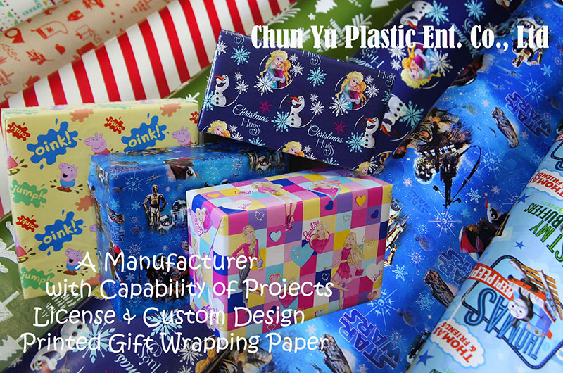 Gift wrapping paper printed with customers' own designs for custom projects.