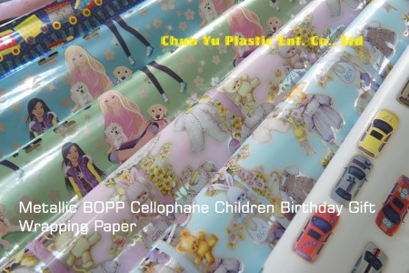 CHILDREN BIRTHDAY METALLIC BOPP GIFT WRAPPING PAPER - Metallic BOPP gift wrapping paper printed with children designs for birthday parties.