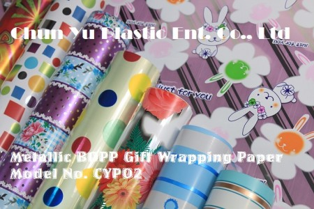 Metallic BOPP gift wrapping paper printed with Christmas designs for holiday gifts