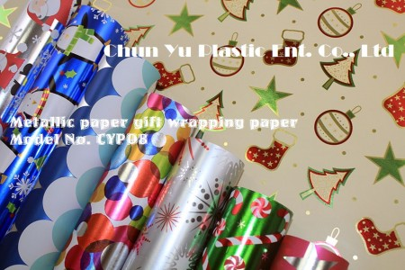 Metallic foil gift wrapping paper printed with Christmas designs for holiday gifts