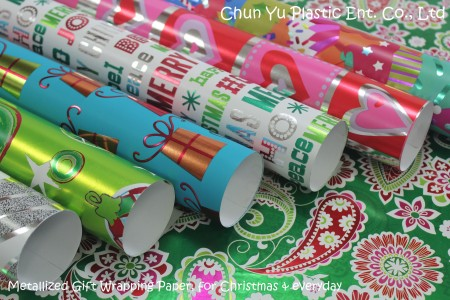 Metallic Gift Wrapping Paper with design printed for Christmas, Birthday and other occasions