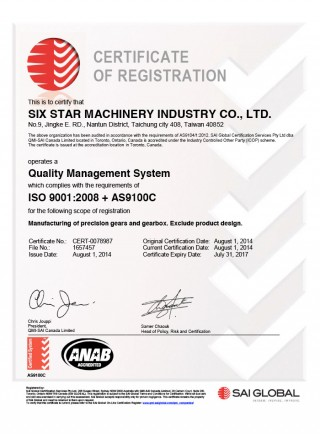 ISO 9001 + AS9100 Aerospace Quality System Certificate - ISO9001 & AS9100 Certified Manufacturer of Gears