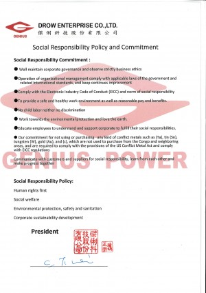 Social Resonsibility Policy and Commitment
