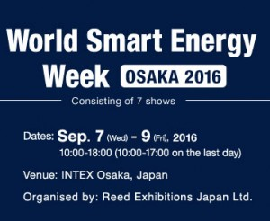 WORLD SMART ENERGY WEEK 2016