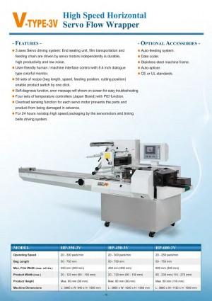 High Speed Horizontal Servo Flow Wrapper (V-TYPE-3V)