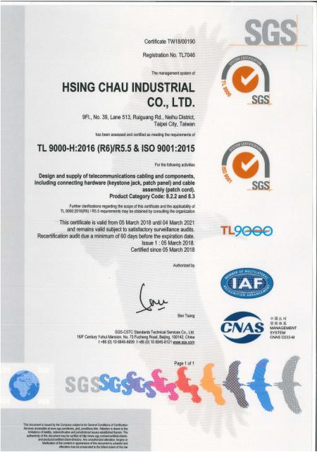 TL9000 and ISO 9001:2015,