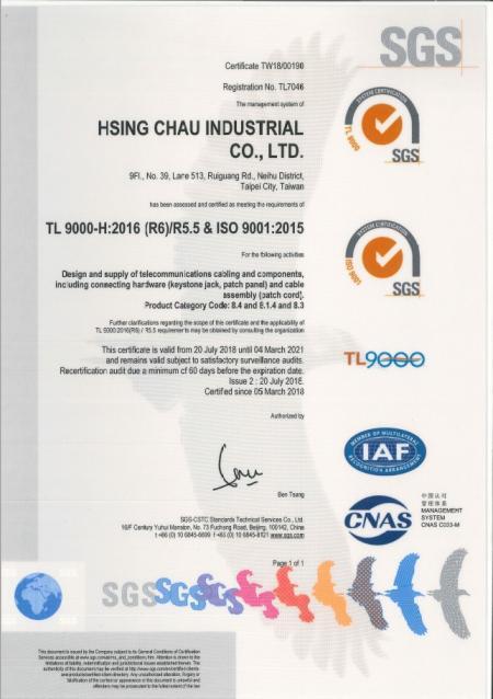 TL9000-H:2016 (R6)/R5.5 & ISO 9001:2015,