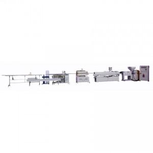 Линии для производства жестких труб PE / PVC (одиночный винт)